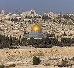 250px-Israel-2013(2)-Jerusalem-View_of_the_Dome_of_the_Rock_&_Temple_Mount_02